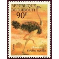 Djibouti N° 0463 Neuf *