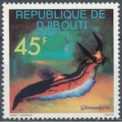 Djibouti N° 0465 Neuf *