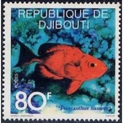 Djibouti N° 0467 Neuf *