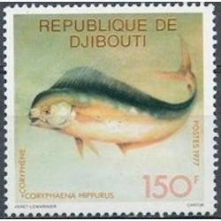 Djibouti N° 0475 Neuf *