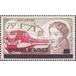 Djibouti N° PA 114 Neuf *