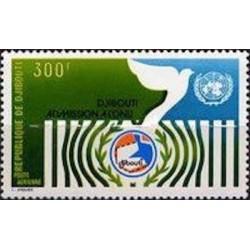 Djibouti N° PA 115 Neuf *