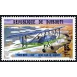 Djibouti N° PA 117 Neuf *