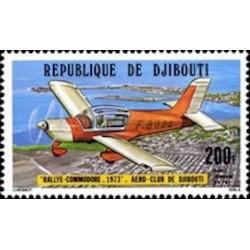 Djibouti N° PA 118 Neuf *