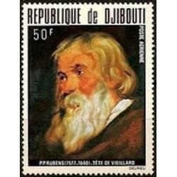 Djibouti N° PA 119 Neuf *
