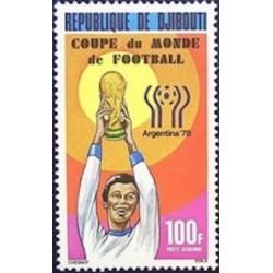 Djibouti N° PA 121 Neuf *