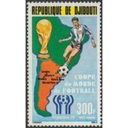 Djibouti N° PA 122 Neuf *