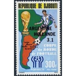 Djibouti N° PA 124 Neuf *