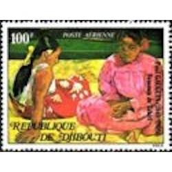 Djibouti N° PA 125 Neuf *