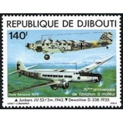 Djibouti N° PA 130 Neuf *