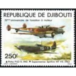 Djibouti N° PA 131 Neuf *