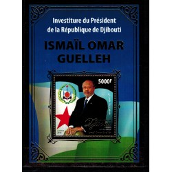 Djibouti Bloc N° 084 Neuf **