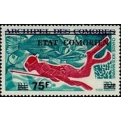 Comores PA N° 076 N*