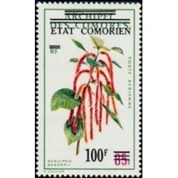 Comores PA N° 080 N*