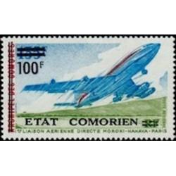 Comores PA N° 085 N*