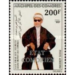 Comores PA N° 089 N*