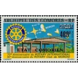 Comores PA N° 093 N*