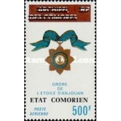 Comores PA N° 094 N*
