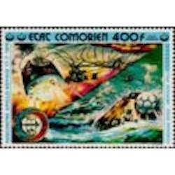Comores PA N° 097 N*