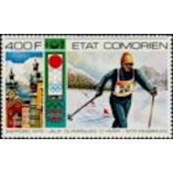 Comores PA N° 102 N*