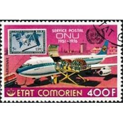 Comores PA N° 111 N*