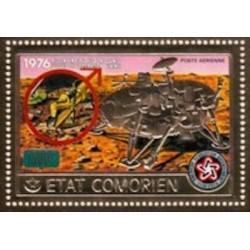 Comores PA N° 113 N*