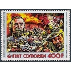 Comores PA N° 116 N*