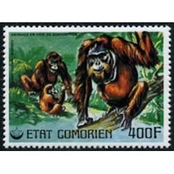 Comores PA N° 118 N*