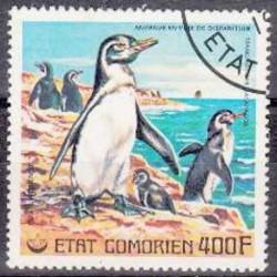 Comores PA N° 120 N*