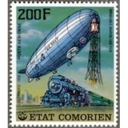 Comores PA N° 121 N*
