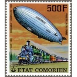 Comores PA N° 122 N*