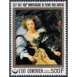 Comores PA N° 124 N*