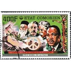 Comores PA N° 126 N*