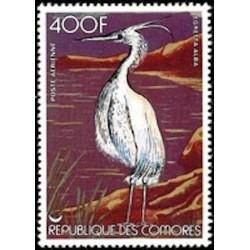 Comores PA N° 130 N*