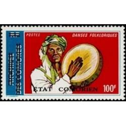 Comores N° 0126 N*
