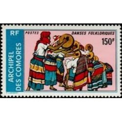 Comores N° 0127 N*