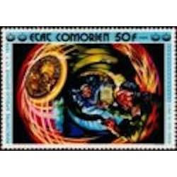 Comores N° 0132 N*