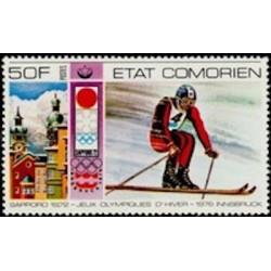 Comores N° 0141 N*