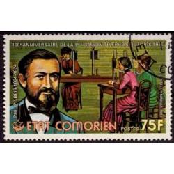Comores N° 0144 N*