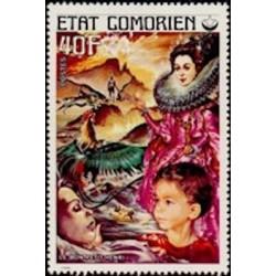 Comores N° 0148 N*
