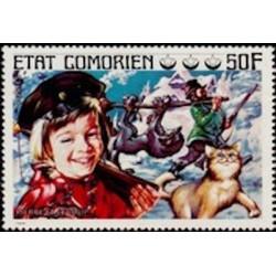 Comores N° 0149 N*