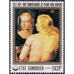 Comores N° 0185 N*