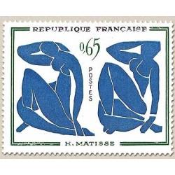 FR N° 1320 Neuf Luxe
