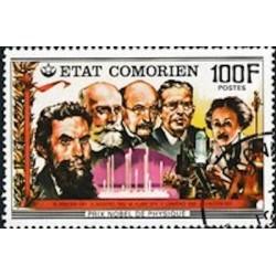 Comores N° 0190 N*
