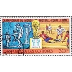 Comores N° 0200 N*