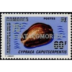 Comores N° 0123 N**