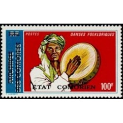 Comores N° 0126 N**