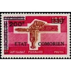 Comores N° 0128 N**