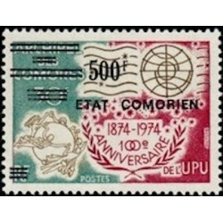 Comores N° 0129 N**