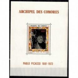 Comores BF N° 001 N**
